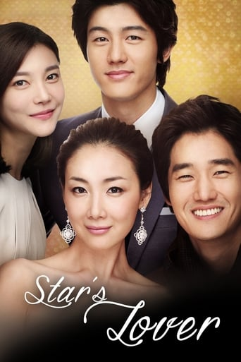 Poster of Star's Lover