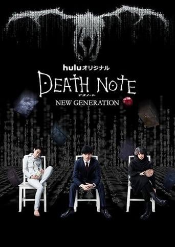 Mirties užrašai: nauja karta / Death Note: New Generation (2016) 1 Sezonas