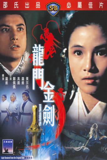 Poster of The Golden Sword
