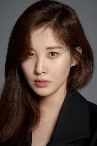 Image of Seohyun