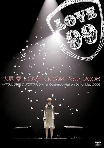 Poster of Love Cook Tour 2006 ~Mascara Mainichi Tsukete Mascara~