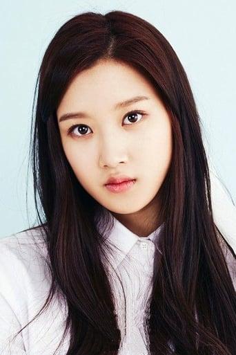 Image of Moon Ga-young