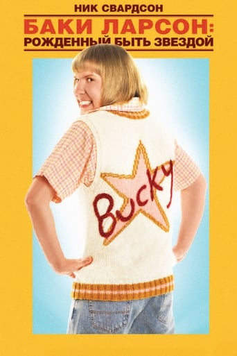 Bucky Larson : super star du X