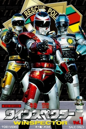 Poster of Special Rescue Police Winspector