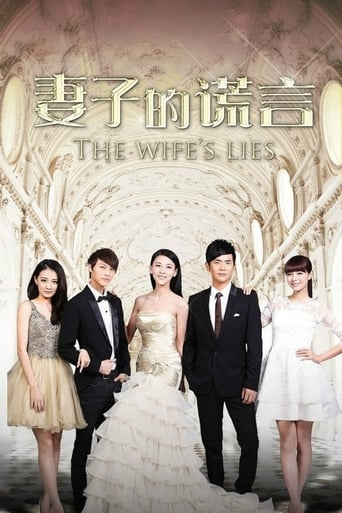 Poster of The Wife's Lies