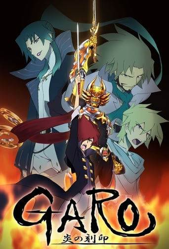Poster of Garo: The Animation