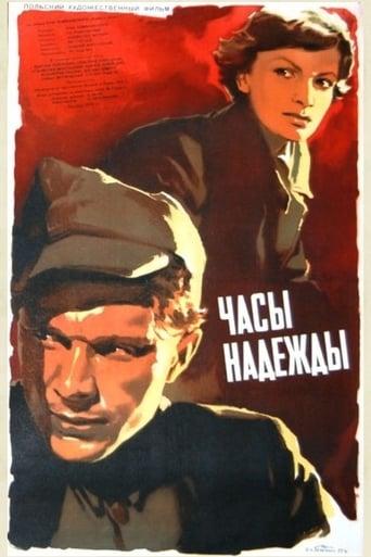 Poster of Godziny nadziei