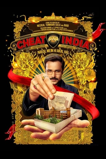 Why Cheat India