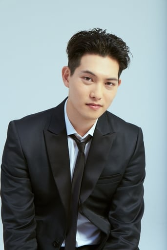 Image of Lee Jong-hyun