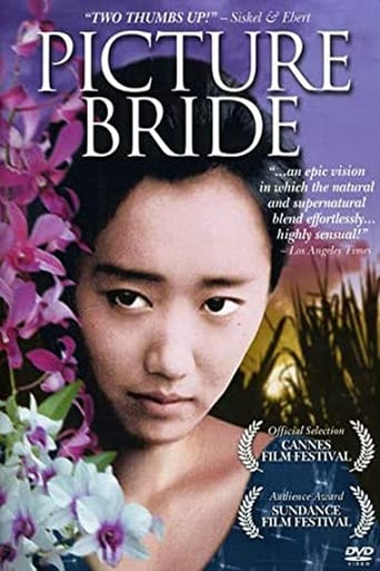 Poster of Picture Bride