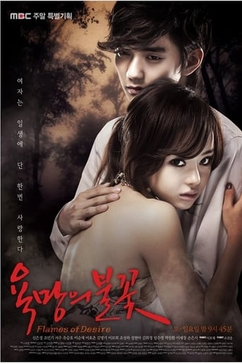 Poster of Flames of Desire