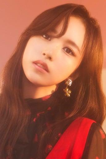 Image of Mina Myoui