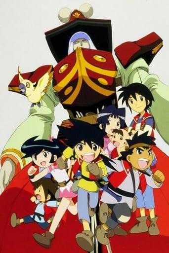 Poster of Clockwork Fighters Hiwou's War