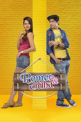 Poster of Romeo & Radhika
