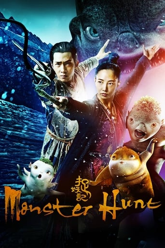 Poster of Monster Hunt