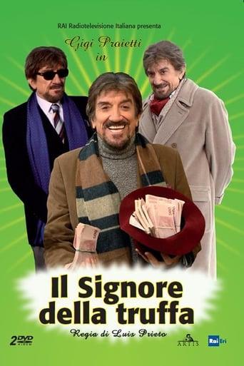 Poster of Il signore della truffa
