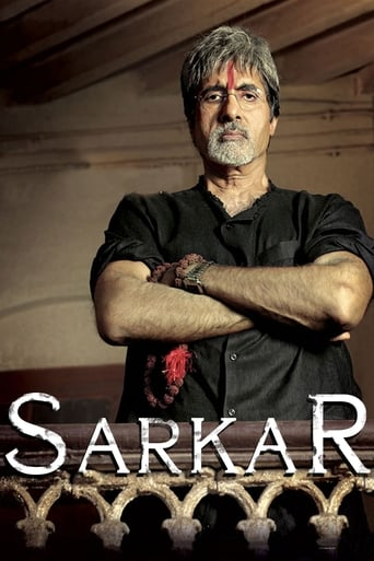 Poster of Sarkar