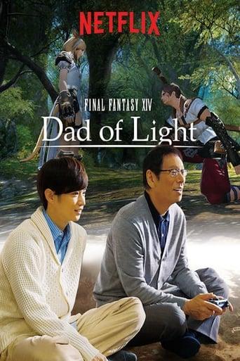 Poster of Final Fantasy XIV: Dad of Light