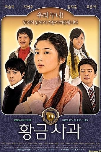 Poster of Golden Apple