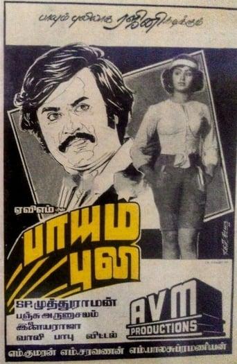 Poster of Paayum Puli
