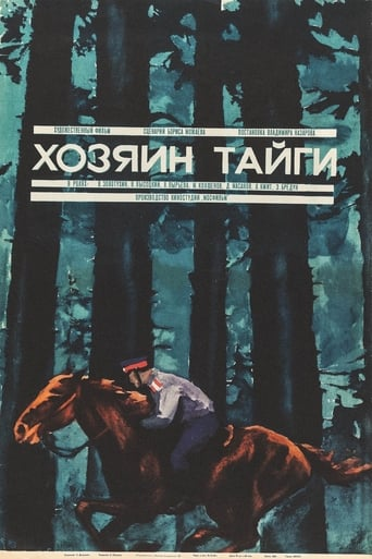 Poster of The Master of Taiga