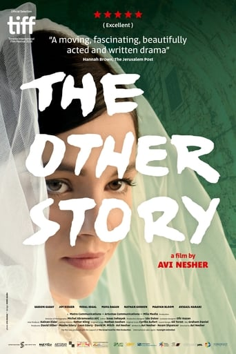Poster of The Other Story