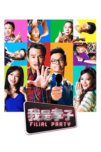 Poster of Filial Party