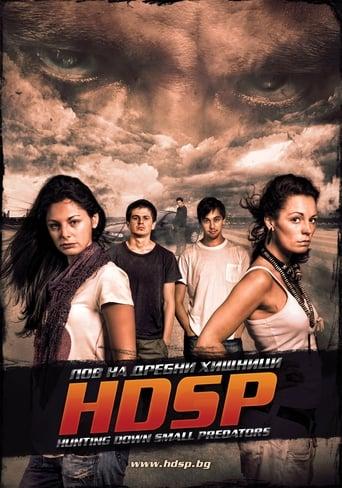 Poster of HDSP: Hunting Down Small Predators