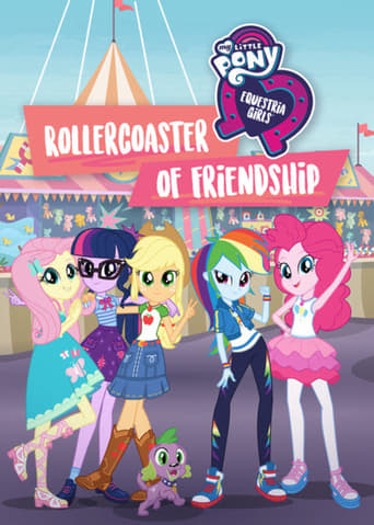 My Little Pony Equestria Girls: Rollercoaster of Friendship poster