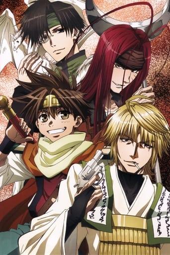 Poster of Saiyuki