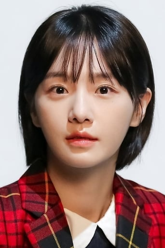 Image of Park Gyu-young