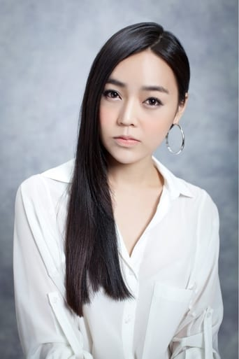 Image of Choi Han-Bit