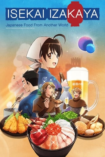 Poster of Isekai Izakaya: Japanese Food From Another World