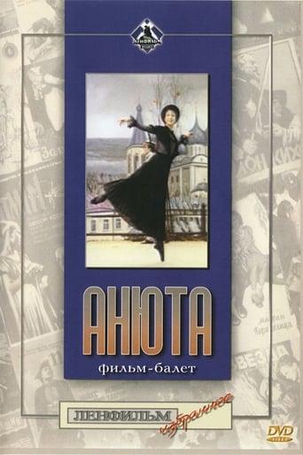 Poster of Anyuta
