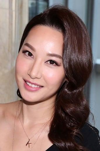 Image of Kate Tsui