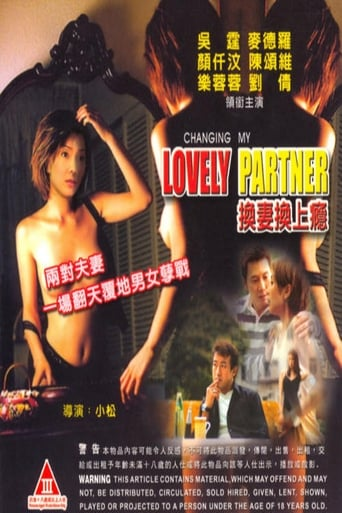 Poster of Changing My Lovely Partner