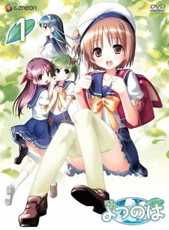 Poster of Yotsunoha