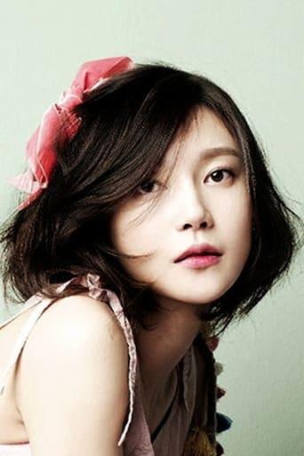 Image of Cha Ye-ryun