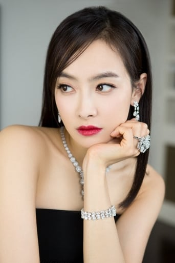 Image of Victoria Song
