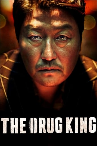 Poster of The Drug King