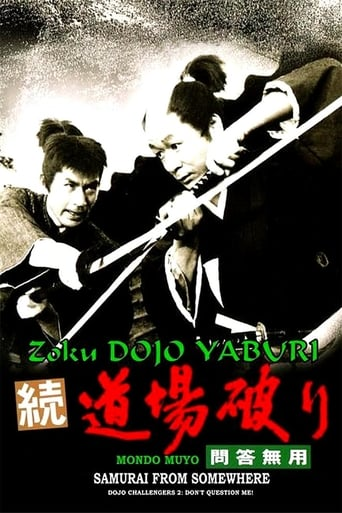 Poster of Samurai from Somewhere