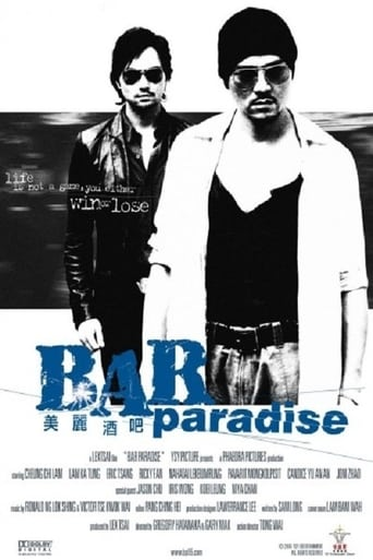 Poster of Bar Paradise