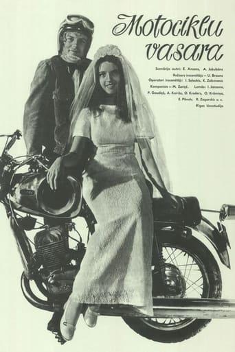 Motorcycle Summer