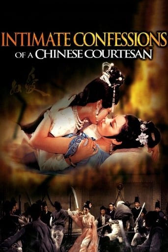 Poster of Intimate Confessions of a Chinese Courtesan