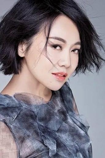 Image of Yan Ni
