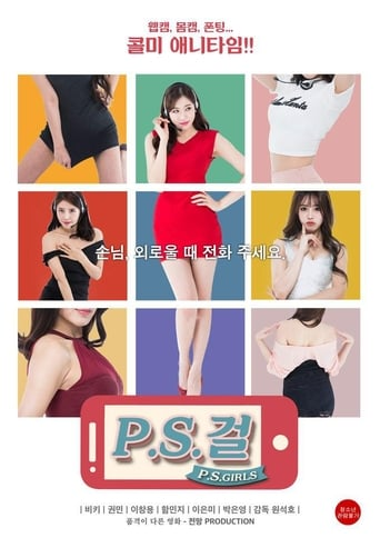 Poster of P.S. Girls