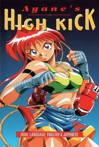 Poster of Ayane-chan High Kick