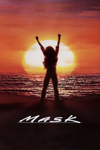 Poster of Mask