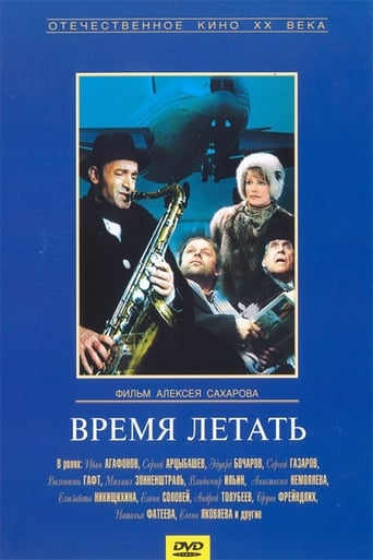 Poster of Time to fly