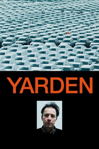 Poster of The Yard